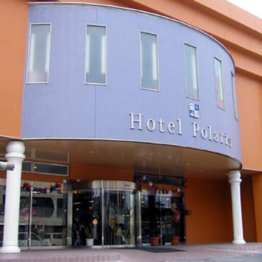 ホテル ポラリス